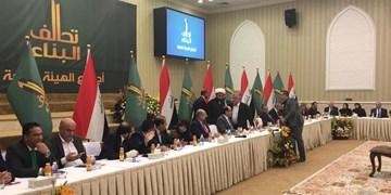 توافق بر سر نامزد جدید نخستوزیری عراق و ارسال نام او برای برهم صالح