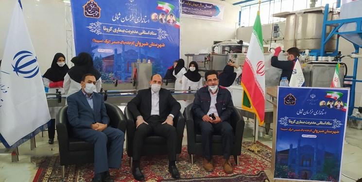 توزیع ۱۲۰ هزار بسته بهداشتی رایگان در روستاهای خراسان شمالی