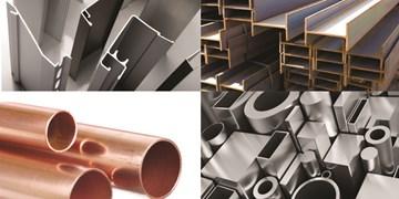 جدیدترین قیمت فلزات اساسی در بازار بورس لندن + جدل