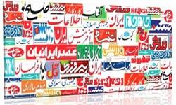 کاهش 15 موردی نشریات چاپی استان زنجان با اعمال ماده 16