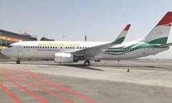 انتقال اتباع اروپایی از تاجیکستان به آلمان