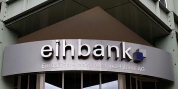 ادعای سازمان آمریکایی درباره مجوز آلمان به فعالیت بانکهای تحریمی ایران