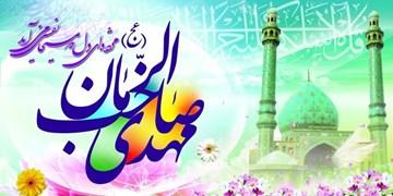 میلاد امام زمان (عج) را در خانه جشن بگیرید/ فهرست مجالس مجازی