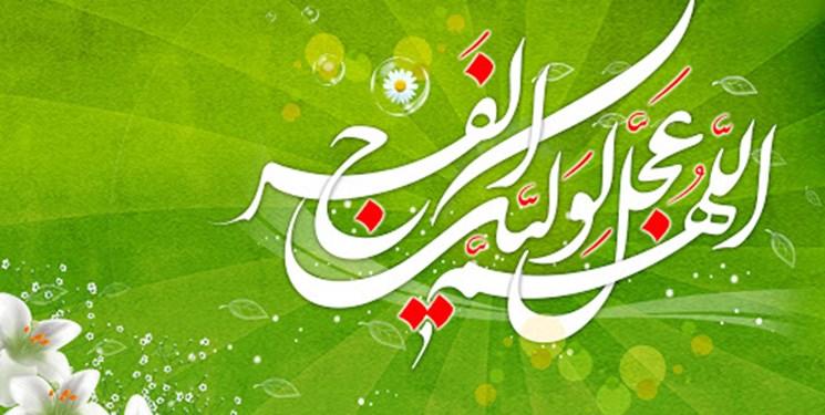 سروده جدید حسین آبادی برای امام زمان(عج)/ غرق اجابت کن دعای مضطرم را
