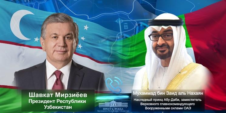 روابط دوجانبه محور گفتوگوی مقامات ازبکستان و امارات