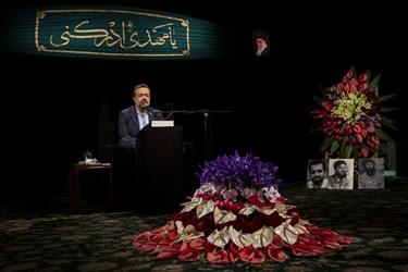 مناجات خوانی حاج محمود کریمی در شب نیمه شعبان