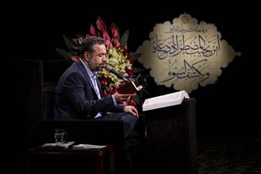 مناجات خوانی حاج محمود کریمی