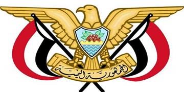 مفاد کامل آتشبس مورد نظر صنعاء بر اساس سند رسمی