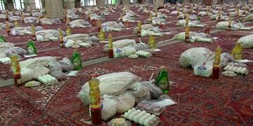 ابلاغ قیمت مصوب اقلام بهداشتی و کالاهای اساسی ماه مبارک رمضان
