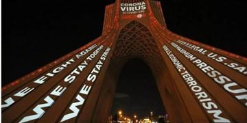 نمایندگی ایران در سازمان ملل: هر انسان باوجدانی موافق است که تحریمهای ایران نامعقول است