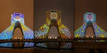 برج آزادی به دعای فرج امام زمان(عج) مزین شد + فیلم و عکس