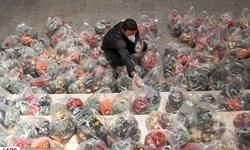 300 هزار بسته غذایی ویژه خانوارهای نیازمند تأمین شد