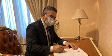 «عدنان الزرفی» از تشکیل دولت عراق انصراف داد