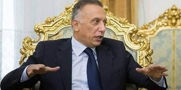 عراق |اعلام حمایتهای داخلی و خارجی از نخستوزیری مصطفی الکاظمی
