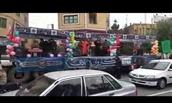 فیلم|حرکت کاروان شادی در خیابانهای شهر قم