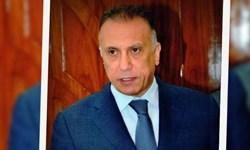 الکاظمی: هر گونه فشاری که هدف آن تضعیف عراق باشد، نمیپذیرم