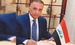 عراق   ائتلاف «سائرون»: احزاب در حمایت از مأمور تشکیل کابینه، جدی نیستند