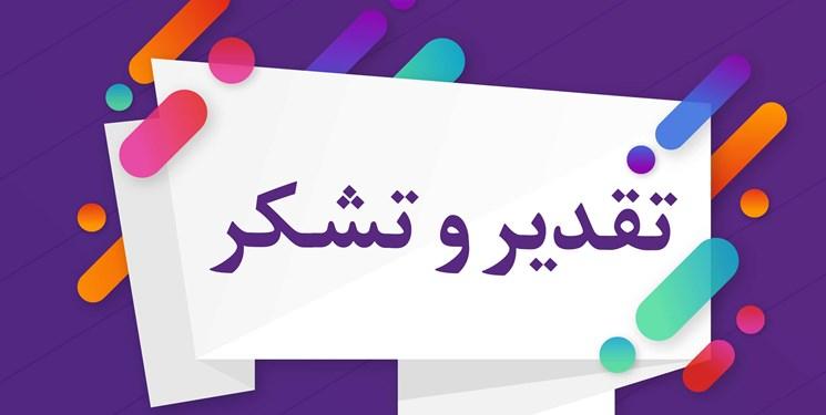 تقدیر مدیرکل فرهنگ و ارشاد اسلامی خراسان رضوی از هنرمند نوجوان مبین درپور