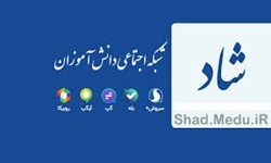 فیلم|سعدیپور: راهاندازی شبکه اجتماعی ویژه دانشآموزان در مازندران