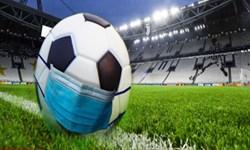 انتخاب ناظر پزشکی برای مسابقات لیگ برتر فوتبال