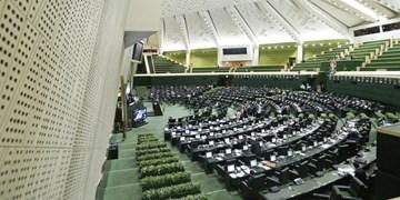 غیبت و تأخیر 28 نماینده در آغاز نشست امروز مجلس