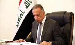 نخست وزیر کویت در گفتوگو با  «الکاظمی» و «عبدالمهدی» توسعه روابط با عراق را خواستار شد