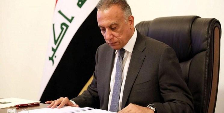 جزئیات گزارش کمیته پارلمانی ویژه ارزیابی برنامه دولت الکاظمی در پارلمان عراق