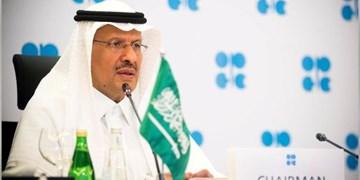 عربستان خواستار انعطاف پذیری اوپک پلاسی ها در واکنش به نیازهای بازار شد