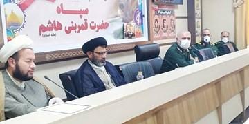 گزارش فارس از سومین جلسه قرارگاه استانی «کمک مؤمنانه»/ همه پای کارند