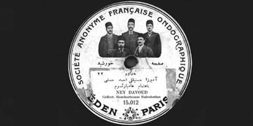موسیقی عصر قاجار را در فرهنگستان هنر بشنوید