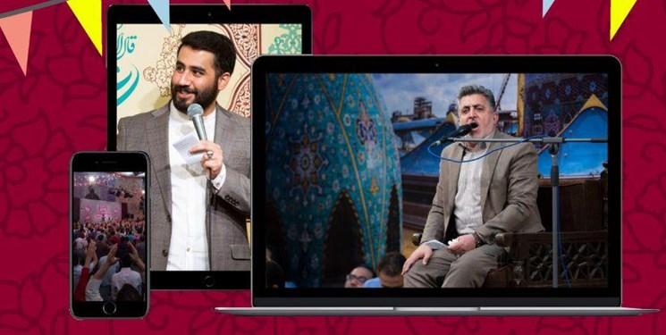 اولین مداحی محسن طاهری پس از شکست کرونا