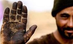 بررسی شکوائیه کارگران از مصوبه دستمزدها در شعبه ۶۱ دیوان عدالت اداری