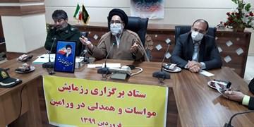زمینه حضور نیروهای جهادی در بیمارستانهای دشت ورامین فراهم  شود