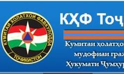 هشدار کمیته شرایط اضطراری تاجیکستان درباره خطر جاری شدن سیل