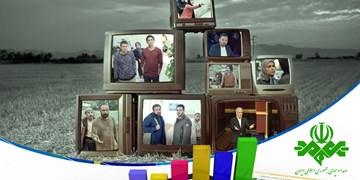 «عصر جدید» پربیننده ترین برنامه تلویزیون شد/رقابت شبکه های سه و نسیم برای رتبه نخست