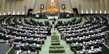 خطر دائمی شدن بعضی تعهدات برجامی با تصویب یک کنوانسیون در مجلس