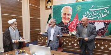 سرپرست اداره کل امور استانهای شورای هماهنگی تبلیغات اسلامی منصوب شد