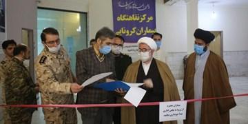 بازدید امام جمعه شاهرود از نقاهتگاه بیماران کرونایی+ تصاویر