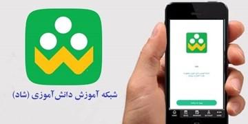 «شاد»حاجی میرزایی را به مجلس کشاند/ آیا همه والدین میتوانند تلفن همراه هوشمند بخرند؟