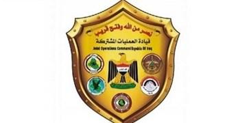 فرماندهی عملیات مشترک عراق: ترکیه حاکمیت کشور ما را نقض کرد