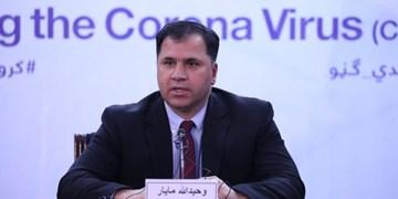 آمار مبتلایان به کرونا در افغانستان از 900 نفر عبور کرد