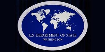 هشدار امنیتی آمریکا به کارکنان سفارت این کشور در قدس اشغالی
