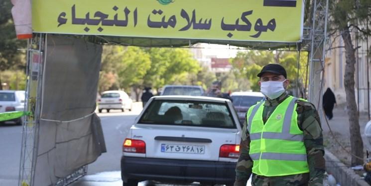 «نجباء» برای شکست بیماری کرونا با ایران همراهی میکند