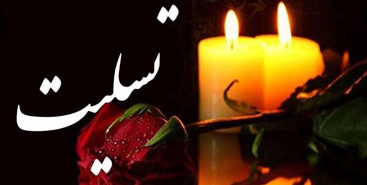سرلشکر جعفری درگذشت پدر شهید غلامرضا آزادی را تسلیت گفت