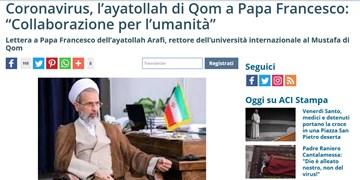 بازتاب نامه رئیس حوزه علمیه به پاپ: وحدت برای خدمت+تصاویر