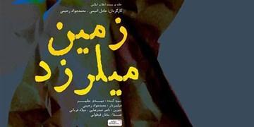 «زمین می لرزد» در شبکه افق/ مستندی درباره شهید «ابراهیم خلیلی»