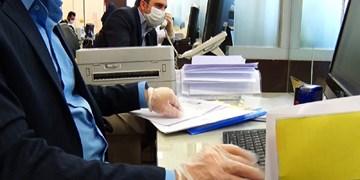 فعالیت ادارات شهرستان عنبرآباد تا اطلاع ثانوی با حداقل نیرو