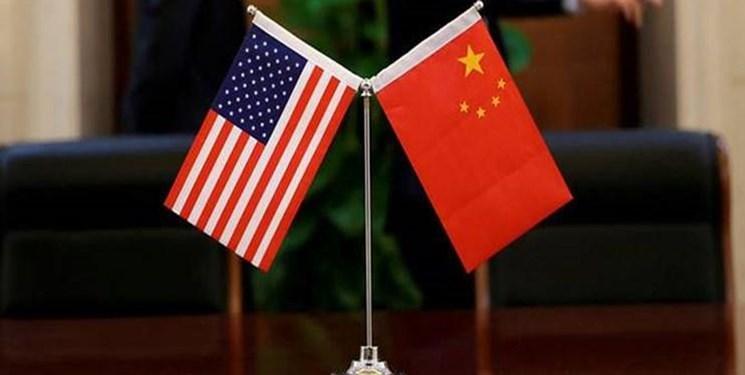 چین: تحریمهای جدید آمریکا را تلافی میکنیم