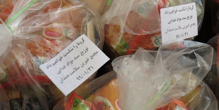 توزیع ۲۰۰ بسته غذایی بین خانوادههای بیماران سختدرمان در همدان
