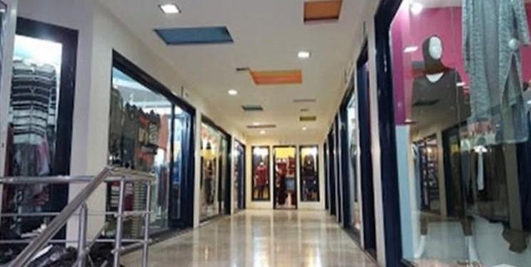 ارزش مالکیت و سرقفلی مغازههای میلیاردی تهران در 10 سال آینده به نصف کاهش خواهد یافت